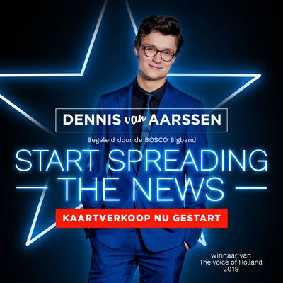 Dennis van Aarssen - Start spreading the news